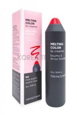 Помада губная тающая THE FACE SHOP Melting Color Lip Creamer №04 Rose Quartz: фото