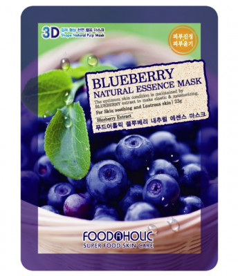 Тканевая 3D маска с черникой FoodaHolic Blueberry Natural Essence Mask 23мл: фото