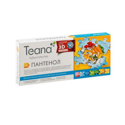 Сыворотка TEANA Пантенол D6 2мл*10: фото