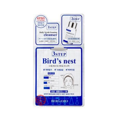 ТРЕХЭТАПНАЯ МАСКА ДЛЯ ЛИЦА с ласточкиным гнездом BERGAMO 3 STEP MASK PACK BIRD'S NEST: фото