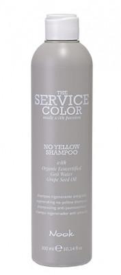 Шампунь-корректор для обесцвеченных волос NOOK Service Сolor NO YELLOW Shampoo 300 мл: фото