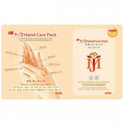 Маска для рук с гиалуроновой кислотой Mijin HAND CARE PACK 20гр: фото