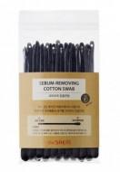 Ватные палочки набор для очистки пор Sebum-Removing Cotton Swab 2*20шт: фото