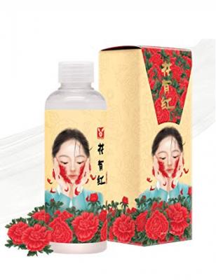 Эссенция увлажняющая с экстрактом женьшеня Elizavecca HwaYuHong Red Ginseng Extracts Water Moisture Essence 200мл: фото