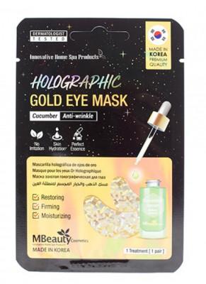 Голографические золотые патчи с экстрактом огурца MBeauty holographic gold cucumber eye zone mask 1пара: фото