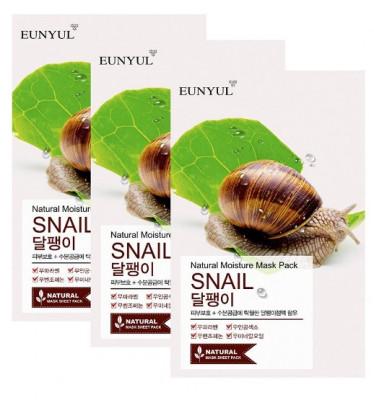 Набор тканевых масок с муцином улитки EUNYUL NATURAL MOISTURE MASK PACK SNAIL 22мл*3: фото