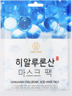 Тканевая маска с гиалуроновой кислотой HANIxHANI Hyaluronic Mask Pack 25 мл: фото