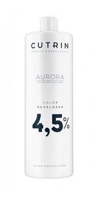 Окислитель 4,5% CUTRIN AURORA 1000 мл: фото