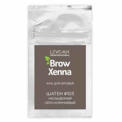 Хна для бровей BrowXenna Шатен #103, насыщенный серо-коричневый, саше-рефилл, 6 г: фото