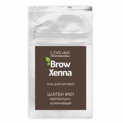 Хна для бровей BrowXenna Шатен #101, нейтрально-коричневый, саше-рефилл, 6 г: фото