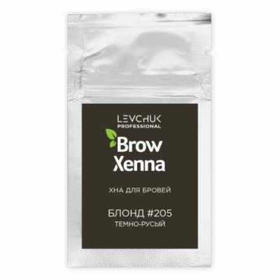 Хна для бровей BrowXenna Блонд #205, темно-русый, саше-рефилл, 6 г: фото