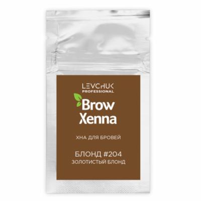 Хна для бровей BrowXenna Блонд #204, золотистый блонд, саше-рефилл, 6 г: фото