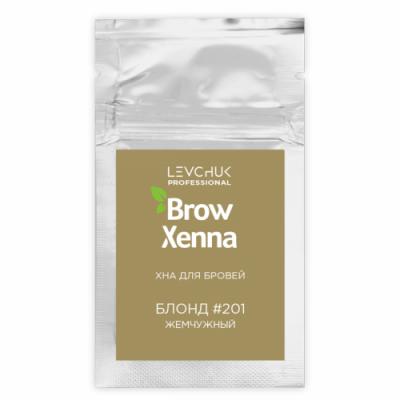 Хна для бровей BrowXenna Блонд #201, жемчужный саше-рефилл 6 г: фото