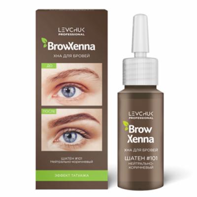 Хна для бровей BrowXenna Шатен #101, нейтрально-коричневый 10мл: фото
