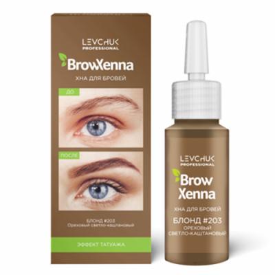 Хна для бровей BrowXenna Блонд #203, ореховый светло-каштановый 10мл: фото