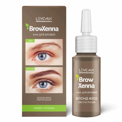 Хна для бровей BrowXenna Блонд #202, светло-русый 10мл: фото