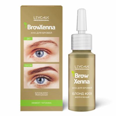 Хна для бровей BrowXenna Блонд #201, жемчужный 10мл: фото