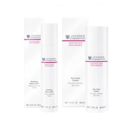 Набор Для чувствительной кожи Janssen Sensitive skin: успокаивающая эмульсия 50 мл + эмульсия для век 30 мл + розовая косметичка: фото