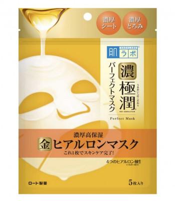 Тканевая маска для лица HADALABO Gokujyun Perfect Mask 5pcs 5 шт: фото