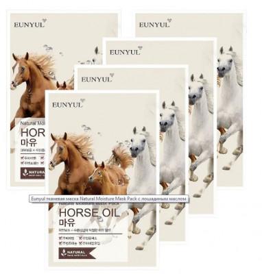 Набор тканевых масок с лошадиным маслом EUNYUL NATURAL MOISTURE MASK PACK HORSE OIL 23мл*5: фото