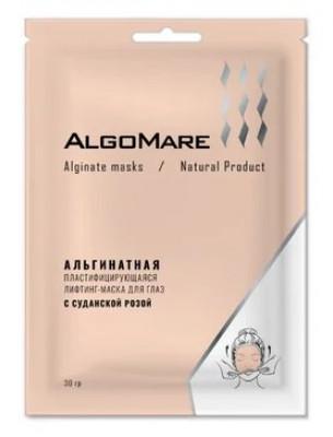 Альгинатная маска с Суданской розой ALGOMARE 30 г: фото
