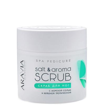Скраб для ног с морской солью и вербеной тропической ARAVIA Professional Salt&Aroma Scrub 300мл: фото