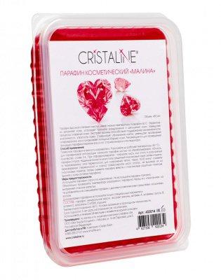 Парафин косметический Малина Cristaline 450мл: фото