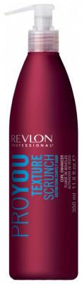 Средство для вьющихся волос REVLON PROFESSIONAL Pro you Texture Scrunch 350мл: фото